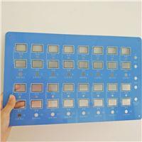 PC电子仪器面板 触摸视窗镜片 可来图定制