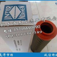 风电液压系统回油滤芯 300176英德诺曼滤芯