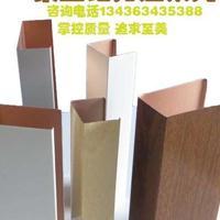 定制铝方通规格颜色长度 木纹铝方通专业厂家