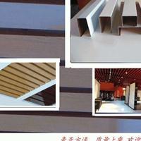 商场造型铝方通 简约木纹铝方通 通透式天花采购