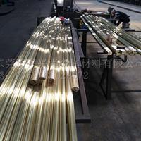 h59国标黄铜排 装饰用黄铜条厂家直销