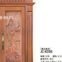 深圳别墅铜门,K036高山流水,双开铜门,铜盟荟
