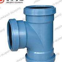 厂家供应聚丙烯管材及管件 3SPP静音管件 顺三通