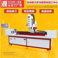 江苏厂家大量销售多功能钻攻铣机床 自动换刀钻攻组合机床