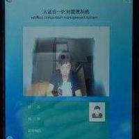 人证合一闸机 人脸识别系统 人证比对一体机 闸机专用