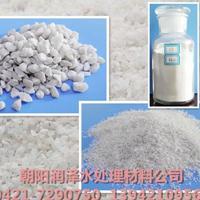 供应辽宁石英砂|水处理材料|石英砂滤料