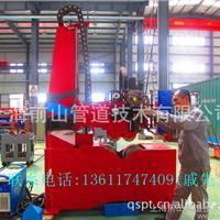 厚壁管道自动焊机 环缝自动焊机 管道自动焊接 管道组对器