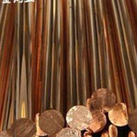 广东磷铜棒厂家 广东磷铜棒批发