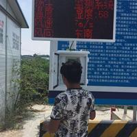 扬尘监则仪_山东大型工况企业在线扬尘监测仪