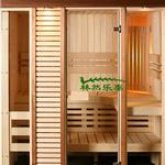 林然乐泰上海家用固定远红外汗蒸房上门承建安装进口铁杉木
