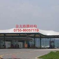 供应收费站,停车场张拉膜结构工程设计,制造,安装