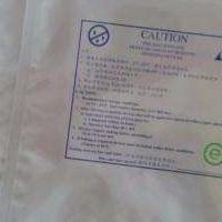 深圳坪山铝箔袋,坑梓坪地真空铝箔袋,横岗同乐防静电铝箔袋