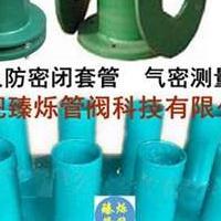 安徽合肥人防密闭套管气密测量管