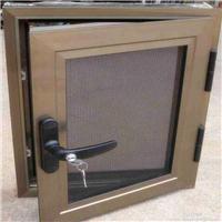 供应不锈钢304金刚网纱窗,防虫蚊框中框