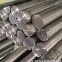 永和铜铝厂家现货C7701洋白铜 耐蚀C7521白铜棒 B10白铜带
