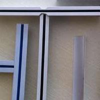 河北石家庄通用吊顶隔墙喷塑铝龙骨