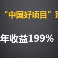 山东吧乐吧智能家居加盟项目,中国好项目冠军智能家居加盟