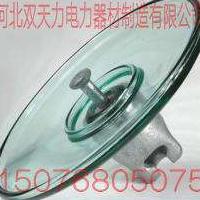 供应LXAY-160玻璃绝缘子