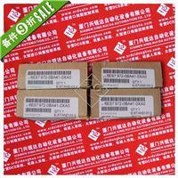 供应6ES7431-1KF20-0AB0
