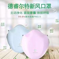 防雾霾电动口罩品牌电动口罩生产厂家――河北佳邦科技有限公司