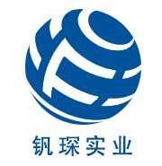 上海钒琛实业有限公司