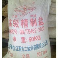 东莞工业盐/氯化钠批发 深圳惠州工业盐供应商
