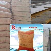 天津聚合物加固砂浆厂家直销