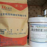 大同聚合物加固砂浆价格