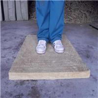 优质外墙岩棉厂家 绍兴奉化地区免运费 半硬质岩棉价格