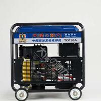 户外焊接230A柴油发电电焊机厂家直销