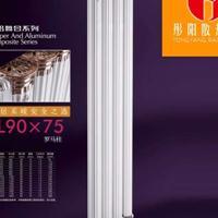 北京暖气片厂家|北京散热器生产厂家