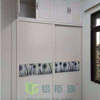 铝柜族-全铝家居-衣柜