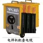东风电焊机电缆YH185