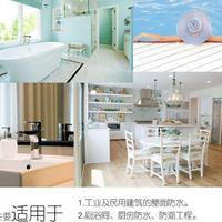 艾立德净味乳胶漆采购 广东艾立德乳胶漆厂家