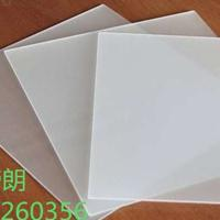 无锡帝朗板业 生产PC耐力板 阳光板 VO阻燃板 颗粒板 波浪瓦