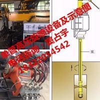 河南高压水泥单管旋喷加固桩液压履带设备选聚强