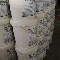 天津ECM环氧乳液砂浆厂家直销