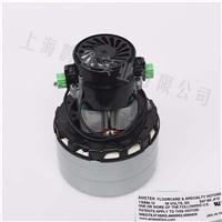 吸水电机格林韦迩吸水电机质量超80%同行的吸水电机