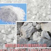 供应辽宁生产喷砂石英砂价格优惠