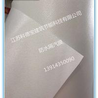 0.25mm聚烯烃涂层纺粘聚乙烯膜,隔汽膜