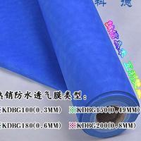 防水透气垫层钢结构屋面0.49mm高密度纺粘聚乙烯膜