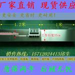 深圳市宝成光电有限公司