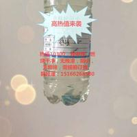 菏泽成武当地锅炉醇基环保燃料油价格一天上调200元/吨