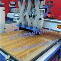 供應神工包覆門數控開料機 整體衣柜生產線