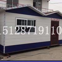 河北秦皇岛泡沫厕所、唐山市节能生态厕所价格优惠