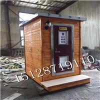 河北沧州防腐木移动厕所、防腐木环保卫生间、唐山定制防腐木公厕