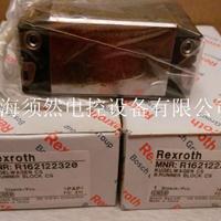 Rexroth滑块R185352220