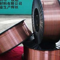 20MnCrNiMoA焊丝MG76-NiCrMo低合金钢焊丝ER110S-G焊丝