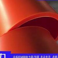 西安mpp电力管150电力电缆管cpvc电力保护管陕西电力管