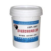 超薄型钢结构防火涂料 钢结构防火涂料生产厂家